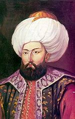 Sultan Mehmed, I